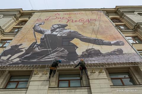 Монтаж баннера промышленными альпинистами альпстар