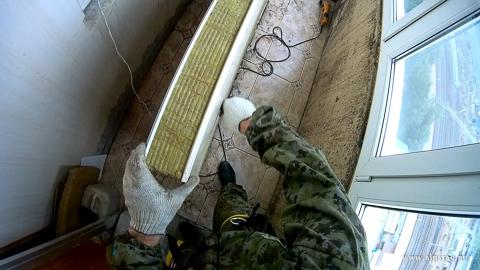 утепление плиты балкона промышленным альпинистом, альпстар