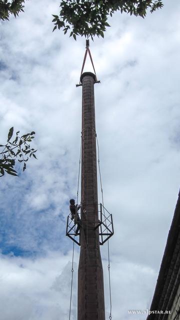 Демонтаж дымовой трубы промышленными альпинистами альпстар