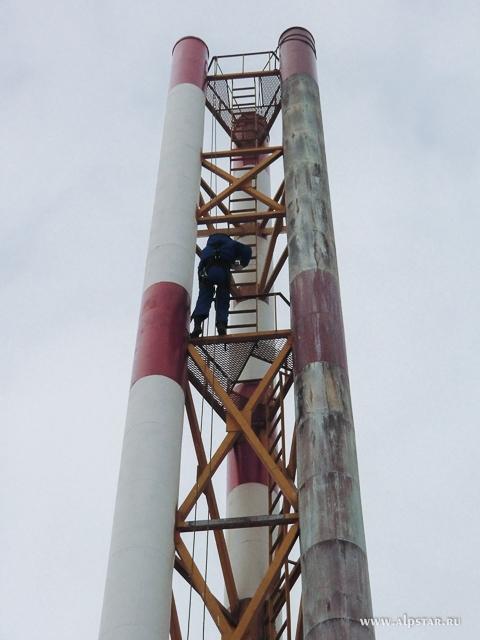 Промышленный альпинист альпстар