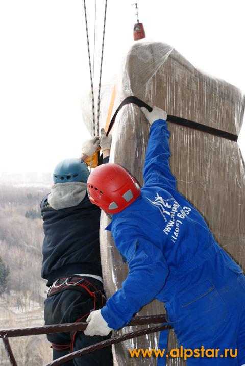 Диван принимают промышленные альпинисты